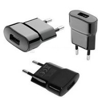Blackberry 2 Pin USB Travel Charger With USB Cable - Black