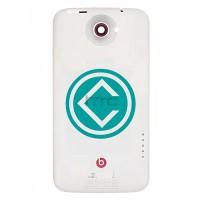 HTC One X+ Battery Door White