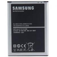 Samsang Galaxy Note 3 Neo N750 Battery