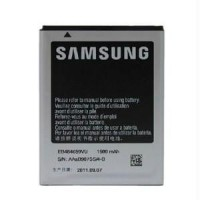 Samsung Galaxy W I8150 Battery Eb484659vu