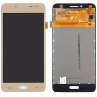 Samsung Galaxy J2 Prime LCD Screen With Digitizer Module - Gold