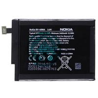 Nokia Lumia 1320 Battery
