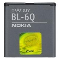 Nokia 6700 Classic BL 6Q Battery Module