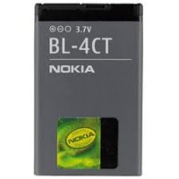 Nokia C6-00 BL-4J Battery