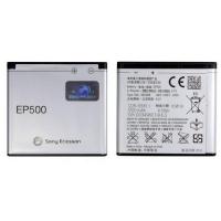 Sony Walkman WT19 EP 500 Battery