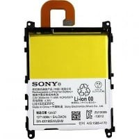 Sony Xperia Z1 L39h  3000 mAh Replacement Battery