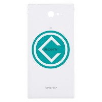 Sony Xperia M2 Battery Door White