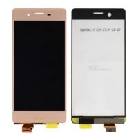 Sony Xperia X LCD Screen With Digitizer Module - Gold